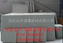 新型隔音发泡水泥保温板
