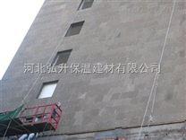 新余外墙防火隔离带 发泡水泥板厂家报价