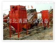 除尘器DMC80型脉冲单机除尘器