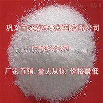 wt絮凝剂聚丙烯酰胺PAM沉淀流程与加药方式