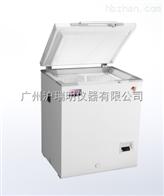 低溫保存箱DW-40W100(海爾)100L