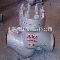 H61Y-250高压直通式焊接止回阀