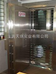 哈尔滨银行不锈钢金库门