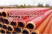 塑套钢聚氨酯硬质泡沫塑料预制保温管·