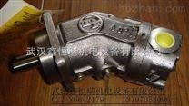 力士乐柱塞泵A10VSO18DFR1/31R-PPA12N00现货