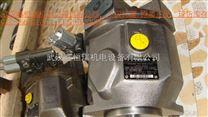力士乐A10VSO71DFR1/31R-PPA12N00柱塞泵代理