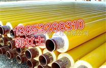 聚氨酯硬质泡沫塑料管·