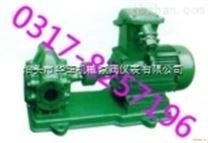加强型齿轮油泵价格,加重型齿轮油泵厂家