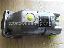 A2F012/61R-PBB06定量泵力士乐特价现货