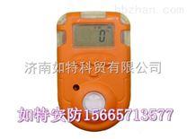 銷往深圳的手持便攜式有毒氣體快速檢測儀辦事處