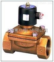 UG-20电磁阀 台湾瓦斯专用电磁阀