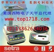 浙江200克电子秤