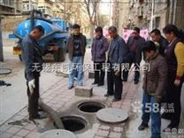 江阴市云亭镇抽工地泥浆-抽淤泥公司