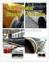 荆州市聚氨酯直埋管价格-聚氨酯保温管厂家