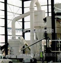 矿渣磨粉机的产品特点