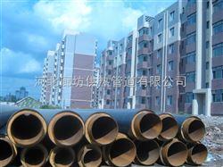 江苏姜堰市高温预制直埋保温管厂家-预制直埋保温管厂家销售价格