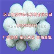 wt除油纤维球滤料和纤维束滤料的特点