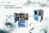 上海林频【LRHS系列换气式老化箱】价格/报价/多少钱?
