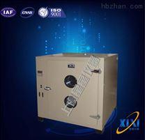 定做202A-4數顯電熱幹燥箱實驗室烘箱廠家