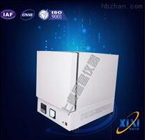 SSXF-8-16可編程一體化箱式電爐專業生產馬弗爐