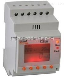 漏电火灾探测器ARCM300-J4