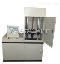 【山東廠家生產報價】彈簧疲勞試驗機/微機控製壓力試驗機