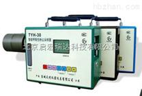 TYH-30 智能呼吸性粉塵采樣器