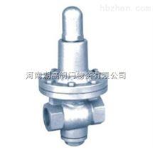Ya11X薄膜型高灵敏度水减压阀