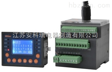 不平衡保护电动机保护器 ARD2F-6.3/**