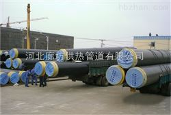 甘肃兰州预制直埋保温管道聚氨酯保温管规格