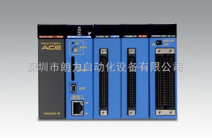 横河plc(yokogawa) cpu