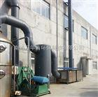 炼油厂废气有机物废气处理设备
