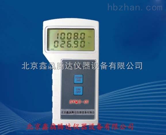 鑫骉牌数字大气压计DYM3-01型原理