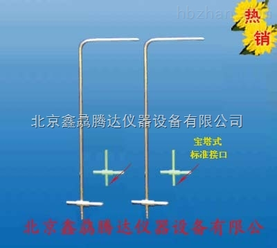 鑫骉特价直销L型6*350mm标准皮托管