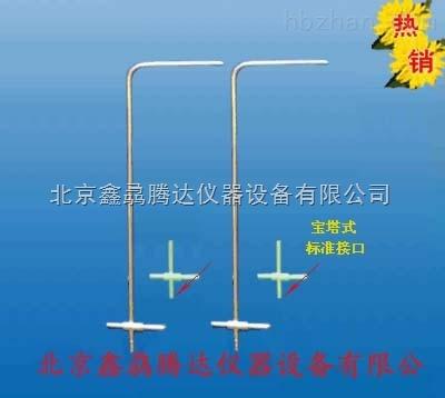 供应天津L型8*1500标准皮托管