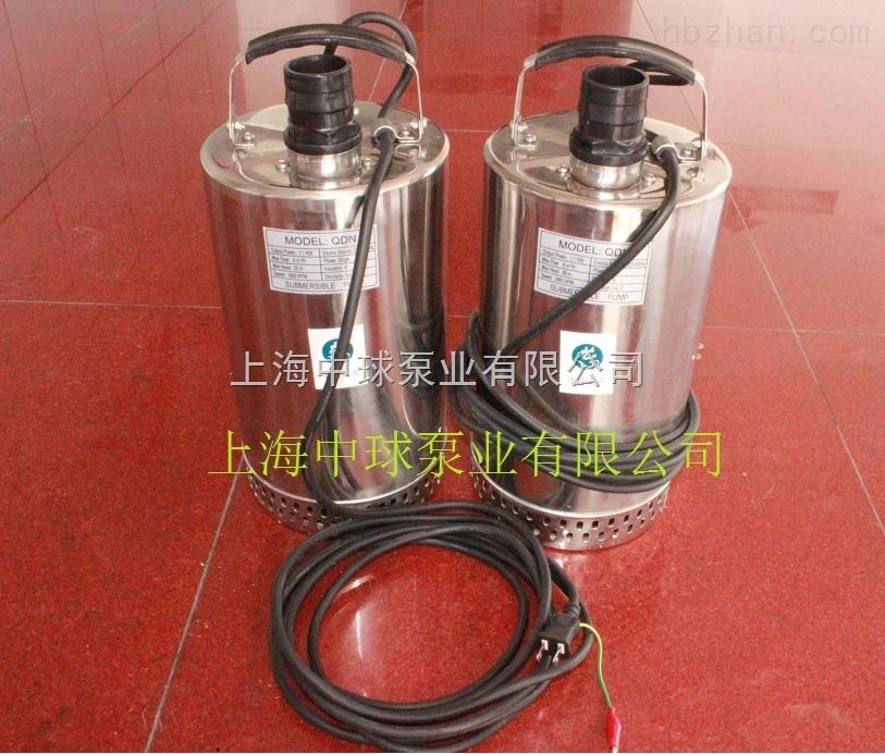QDXN不锈钢潜水泵