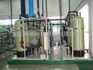 供应树脂软化水过滤器