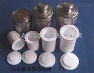 多用消解罐内杯-50 规格(消解罐)