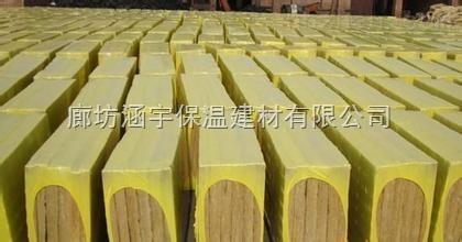 A级半硬质岩棉板,屋面岩棉板价格