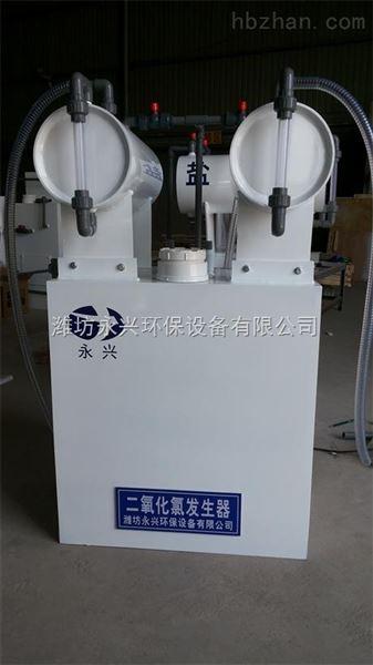 河南二氧化氯发生器余氯检测仪
