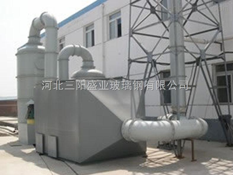 推荐活性炭吸附装置