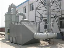 活性炭吸附装置介绍