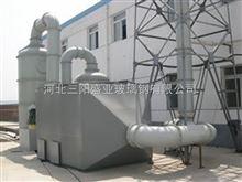 提供活性炭吸附装置