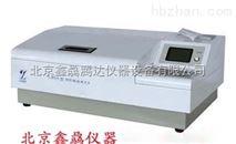北京LB50型BOD快速測定儀