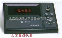 台式精密離子計PXS-215型怎麼使用