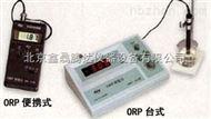 台式测定仪ORP-421