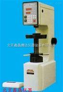 数显洛氏硬度计HRS-150型