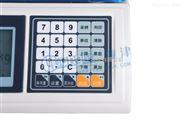 【促销】电子计重桌秤 工业电子称