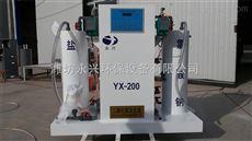 四川广元二氧化氯发生器