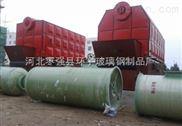 BTC-10吨锅炉脱硫除尘器价格